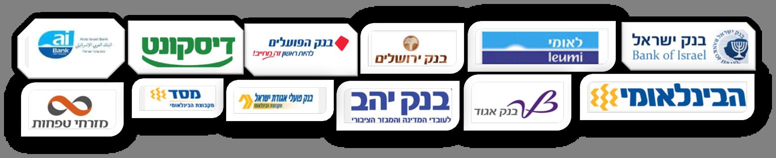 תאגידים הבנקאיים הבנקים בישראל